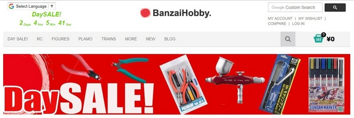 Banzai Hobby is a digital hobby store located in Japan.